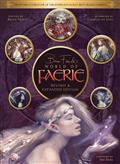 BRIAN-FROUDS-WORLD-OF-FAERIE-HC-REVISED-EXPANDED