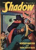 SHADOW-DOUBLE-NOVEL-VOL-138-MURDER-MANSION-YOUNG-MEN-DEATH-(