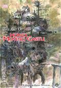 ART-OF-HOWLS-MOVING-CASTLE-HC-(C-1-0-0)