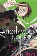 ANONYMOUS-NOISE-GN-VOL-12-(C-1-0-1)