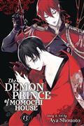 Demon Prince of Momochi House GN Vol 13 (C: 1-0-1)