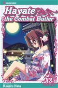 Hayate The Combat Butler GN Vol 33 (C: 1-0-1)