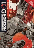 Log Horizon Light Novel SC Vol 11 (C: 0-1-2)