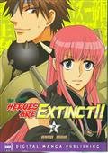 HEROES-ARE-EXTINCT-GN-VOL-02-(OF-3)-(C-1-0-0)