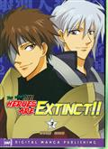 HEROES-ARE-EXTINCT-GN-VOL-03-(OF-3)-(C-1-0-0)