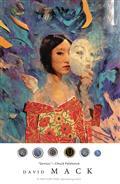 Kabuki Omnibus TP Vol 02 (C: 0-1-2)