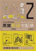 Kurosagi Corpse Delivery Service Omnibus Ed TP Book 02 (C: 1