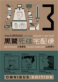 Kurosagi Corpse Delivery Service Omnibus Ed TP Book 03 (C: 1