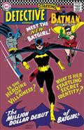 Detective Comics #359 Facsimile Edition