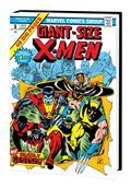 Uncanny X-Men Omnibus HC Vol 01 New PTG