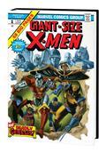 Uncanny X-Men Omnibus HC Vol 01 Watson Dm Var New PTG