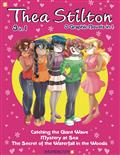 THEA-STILTON-3IN1-GN-VOL-02