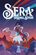SERA-ROYAL-STARS-TP-VOL-01-(C-0-1-2)