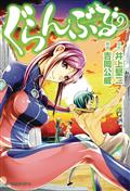 Grand Blue Dreaming GN Vol 09 (MR) (C: 1-1-0)