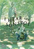 I-HEAR-THE-SUNSPOT-GN-VOL-01-ORIGINAL-VOLUME