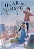 I-HEAR-THE-SUNSPOT-GN-VOL-03-LIMIT-PT-1