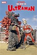 Rise of Ultraman #5 (of 5) Photo Var