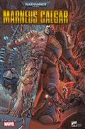 Warhammer 40K Marneus Calgar #4 (of 5)