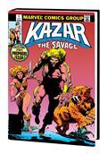 Ka-Zar Savage Omnibus HC Anderson First Issue Cvr
