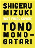 Tono Monogatari GN Shigeru Mizuki Folklore (C: 0-1-2)