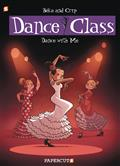 DANCE-CLASS-HC-VOL-11-DANCE-WITH-ME-(C-0-1-0)