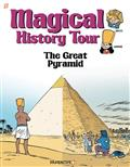 MAGICAL-HISTORY-TOUR-GN-VOL-01-GREAT-PYRAMID-(C-0-1-0)