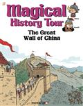 MAGICAL-HISTORY-TOUR-GN-VOL-02-GREAT-WALL-OF-CHINA-(C-0-1-0