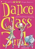DANCE-CLASS-3IN1-GN-VOL-01