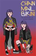 CHAIN-MAIL-BIKINI-ANTHOLOGY-OF-WOMEN-GAMERS-GN-(MR)