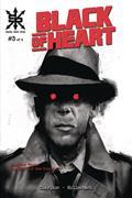 BLACK-OF-HEART-3-(OF-5)-(MR)