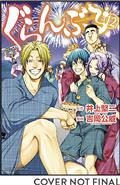 GRAND-BLUE-DREAMING-GN-VOL-12-(MR)-(C-0-1-1)
