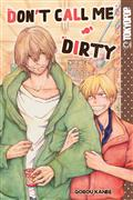 DONT-CALL-ME-DIRTY-GN-VOL-01