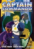 CAPTAIN-COMMANDO-GN-VOL-01-(OF-2)