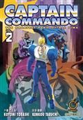 CAPTAIN-COMMANDO-GN-VOL-02-(OF-2)