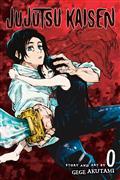 Jujutsu Kaisen GN Vol 00 (C: 1-1-2)