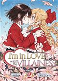Im In Love With Villainess Light Novel SC Vol 02 (C: 0-1-1)