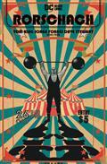 Rorschach #4 (of 12) Cvr A Jorge Fornes (MR)