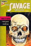 Doc Savage Special 2014 *Clearance*
