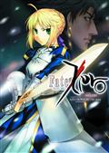 Fate Zero TP Vol 01 (C: 1-1-2) *Special Discount*