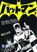 Batman The Jiro Kuwata Batmanga TP Vol 03 (of 3) *Special Discount*