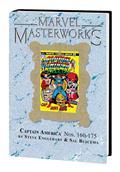 MMW Captain America HC Vol 08 Dm Var Ed 231 *Special Discount*