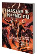 Master of Kung Fu TP Battleworld *Special Discount*
