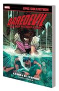 Daredevil Epic Collection TP Touch of Typhoid *Special Discount*