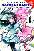 Puella Magi Madoka Magica Movie Rebellion GN Vol 01 (C: 1-1- *Special Discount*
