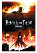 Attack On Titan Poster Tin Wall Sign (Net) (C: 1-1-1)