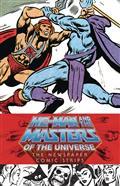 He-Man & Masters of Universe Newspaper Comic Strips HC (C: 1