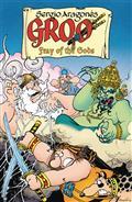 Groo Fray of The Gods TP (C: 0-1-2)
