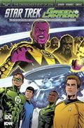 Star Trek Green Lantern Vol 2 #1