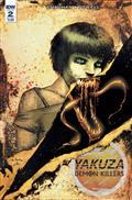 Yakuza Demon Killers #2 (of 6)