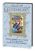 MMW Captain America HC Vol 09 Dm Var Ed 243 *Special Discount*